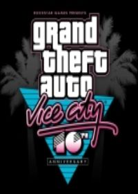iOS iPhone iPad GTA Cheats - Vice City 10th Anniversary