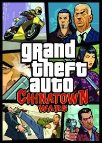 iOS iPhone iPad GTA Cheats - GTA Chinatown Wars